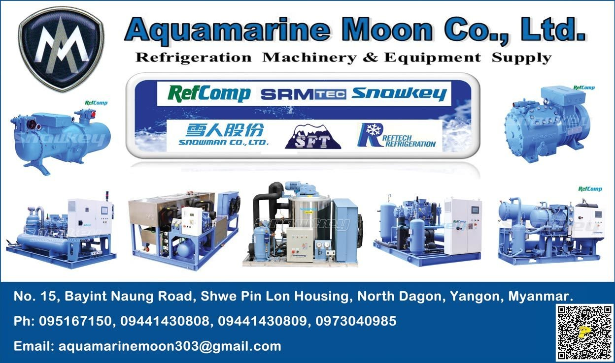 Aquamarine-Moon-Co-Ltd_Refrigerating-Equipment_(A)_1561.jpg