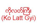 Latt Gyi [Ko](Car Windshields & Mirrors)