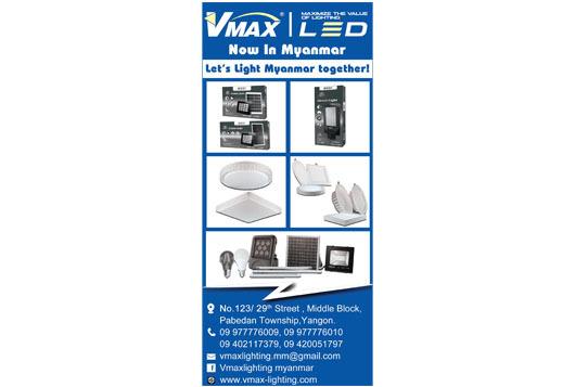 V-Max-LED_Electrical-Good-Sale_(A)_2113 copy.jpg