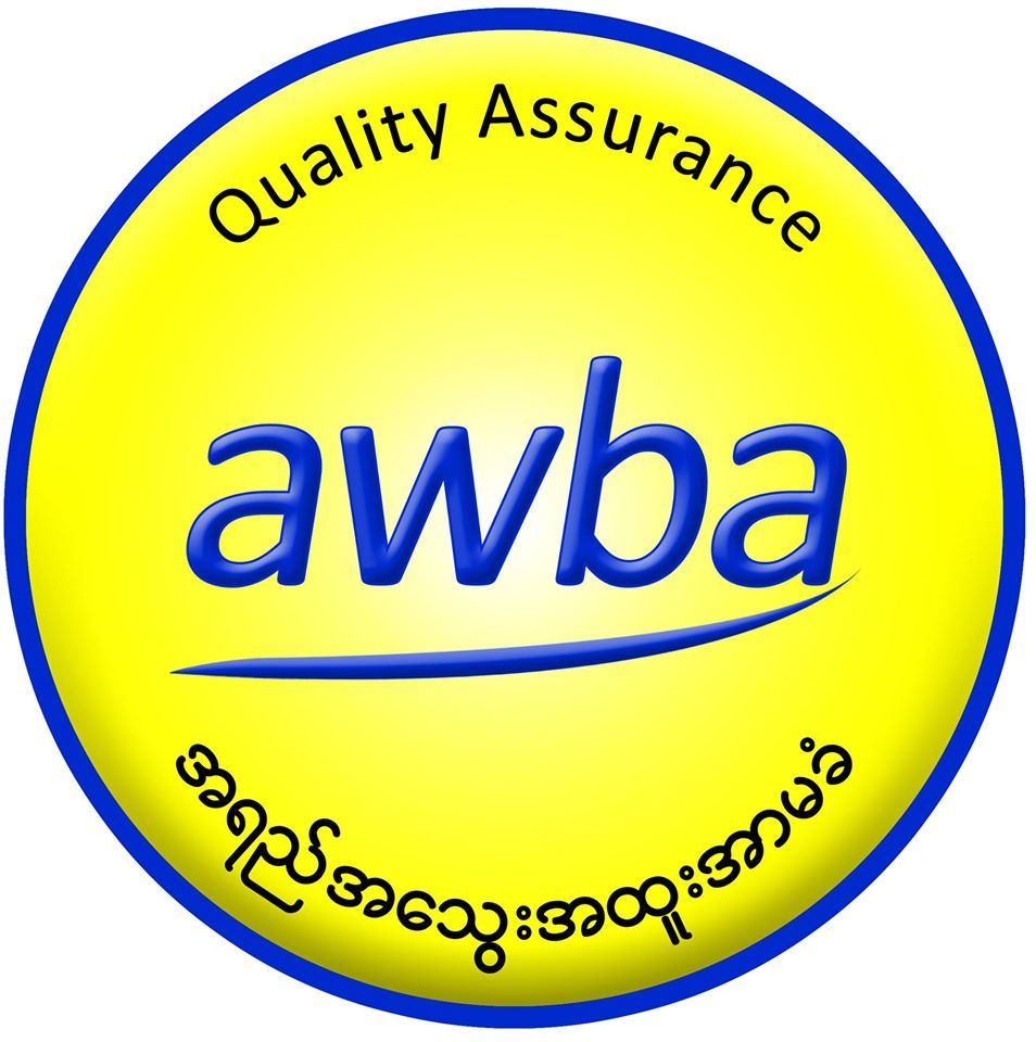 Myanma Awba GroupAgricultural Chemical Dealers