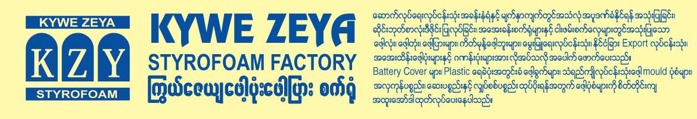 Kywe Zeya