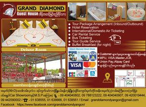 Grand-Diamond_Hotels_(B)_1889-copy.jpg