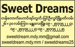 Sweet-Dreams(Funiture-Marts)_0349.jpg