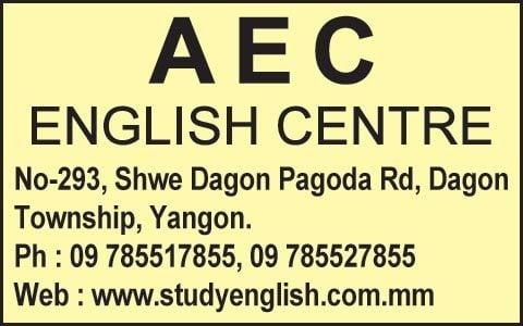 AEC_Language-Schools_(A)_1232.jpg
