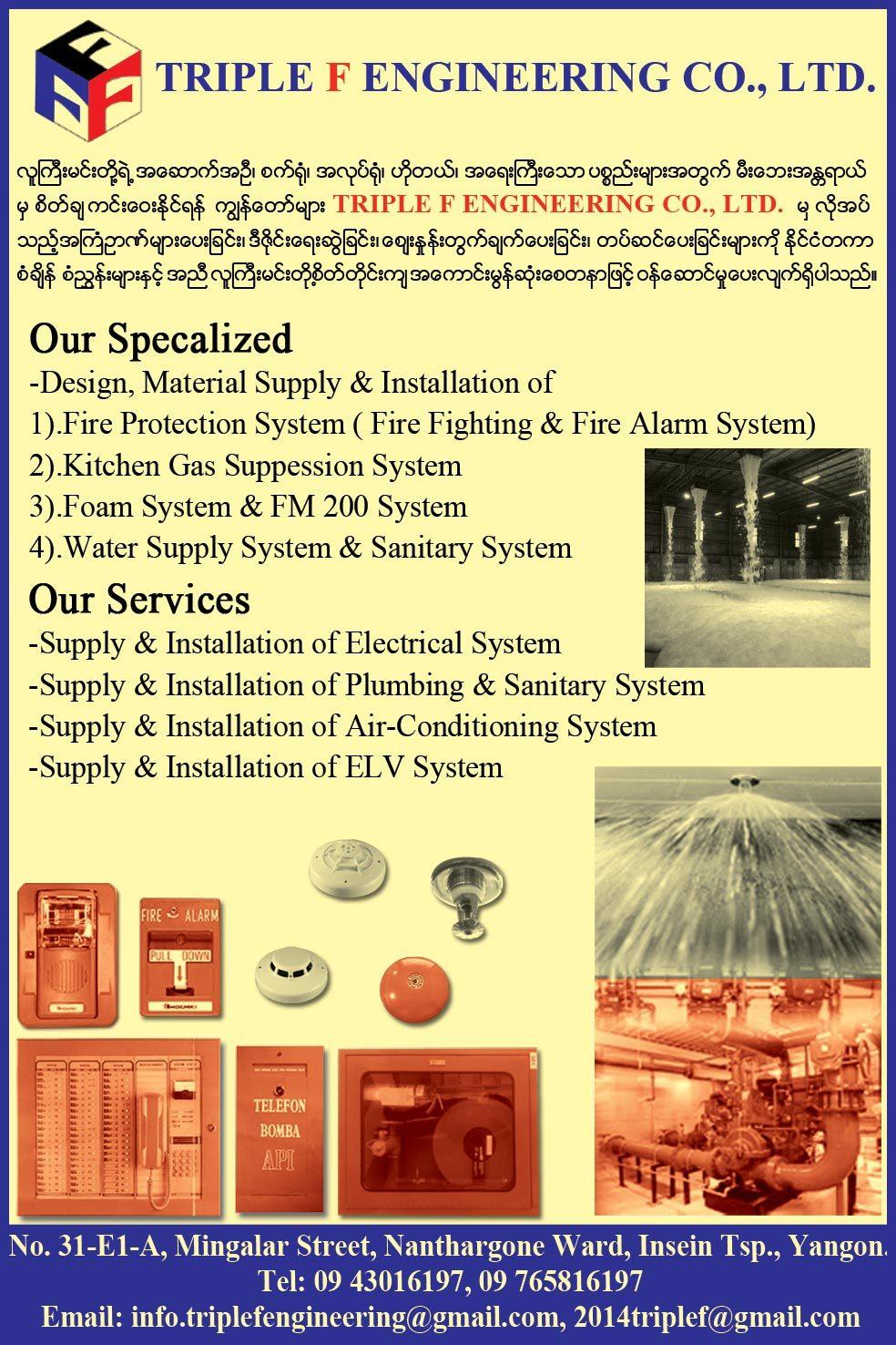 Triple-F-Engineering-Co-Ltd_Fire-Extinguishers-&-Fire-Fighting-Equipment_1915.jpg
