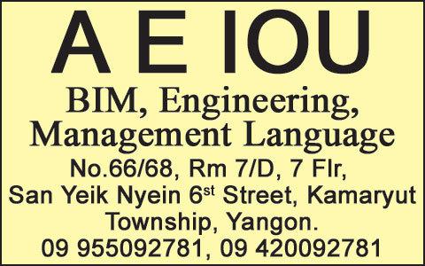 A-E-IOU_Engineering-Courses_2936.jpg