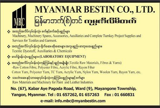 Myanmar-Bestin-Co-Ltd_photo.jpg
