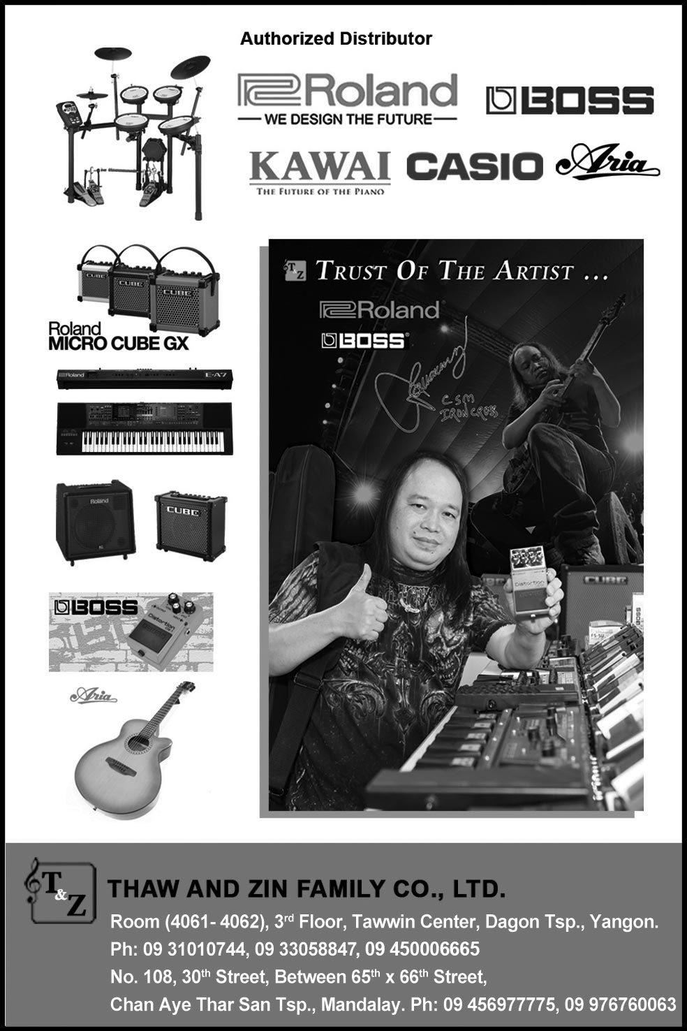 Thaw-&-Zin-Family-Co-Ltd_Musical-Instruments_2941.jpg