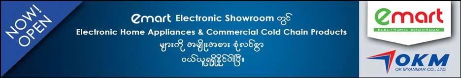 OKM (OK Myanmar Co., Ltd.)