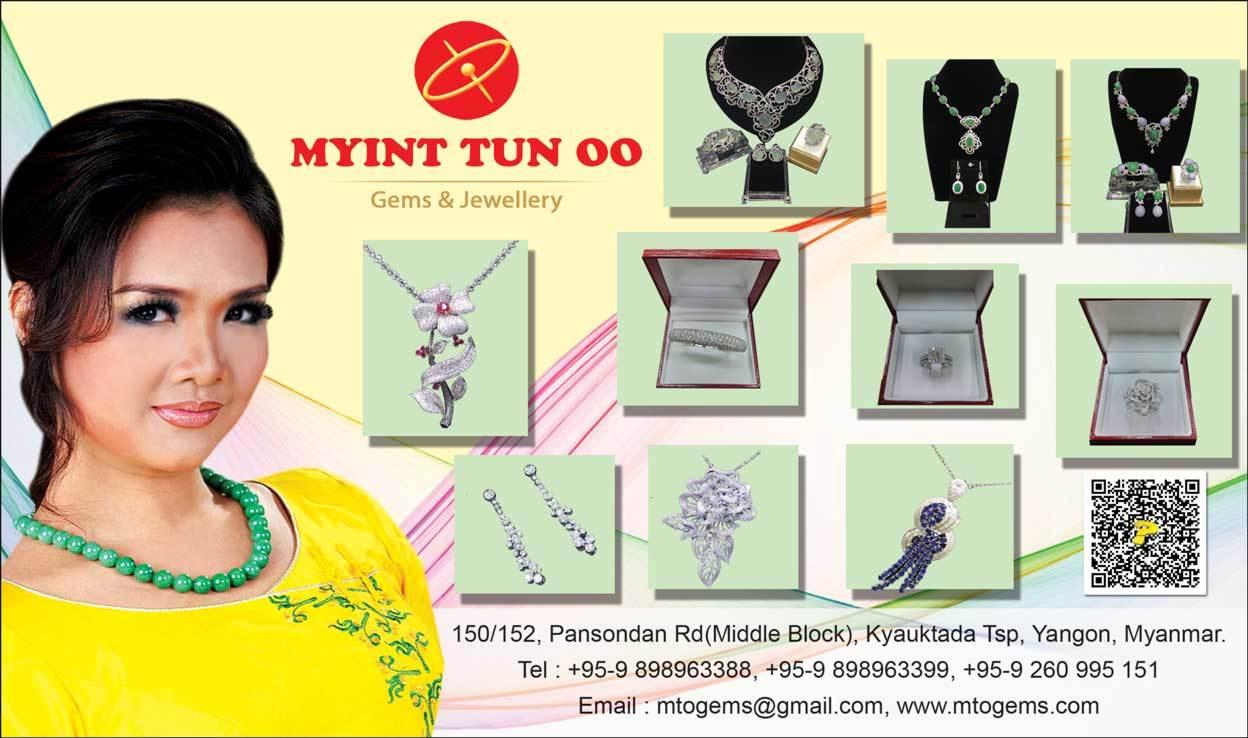 Myint-Tun-Oo_Gold-Shop-&-Gold-Smith_4329.jpg