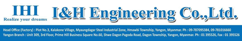 I & H Engineering Co., Ltd.