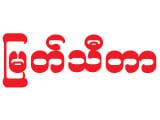 Myat Thida (OM)Car Spare Parts & Accessories
