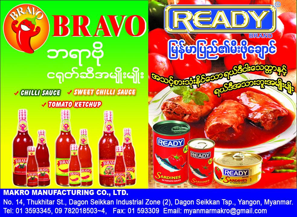 Myanmar Makro Industry Co Ltd Foodstuffs