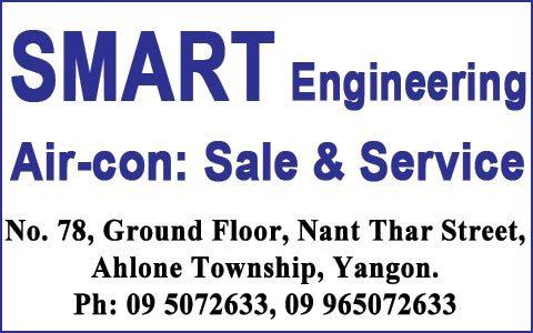 Smart-Engineering_Air-Conditioning-Equipment-Sales-&-Repair_819.jpg