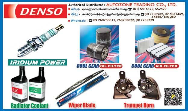 Autozone Trading Co , Ltd  - Car Spare Parts & Accessories