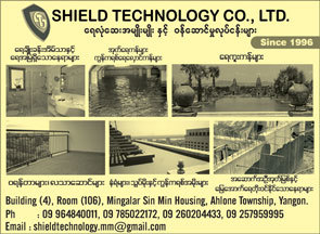Shield-Technology-Co-Ltd_Water-Proofing-Products_(A)_1559-copy.jpg