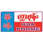 Hua Phome