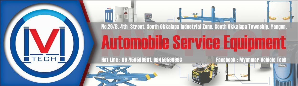 MV-Tech_Car-Servicing-Equipment_(A)_1336.jpg