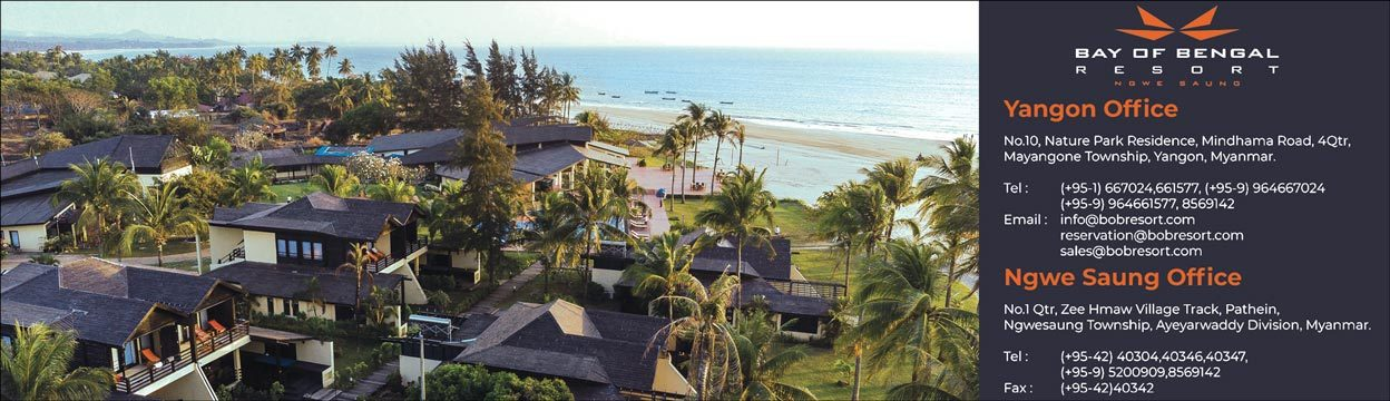 Bay-of-Bengal_Hotels_(A)_1316.jpg