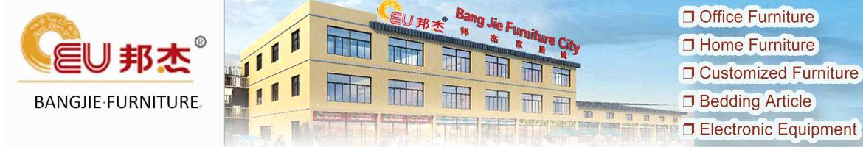 Bang Jie Furniture City