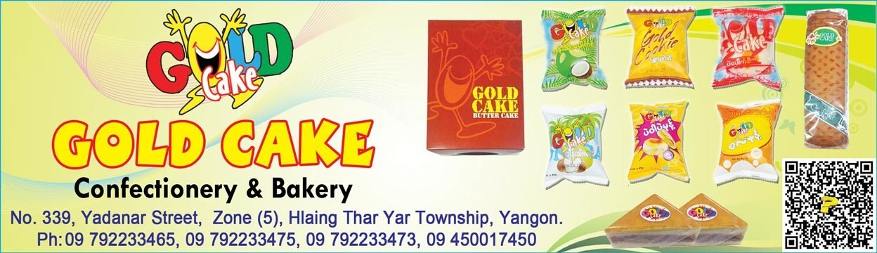 Gold-Cake_Bakery-&-Cake-Makers_1770.jpg