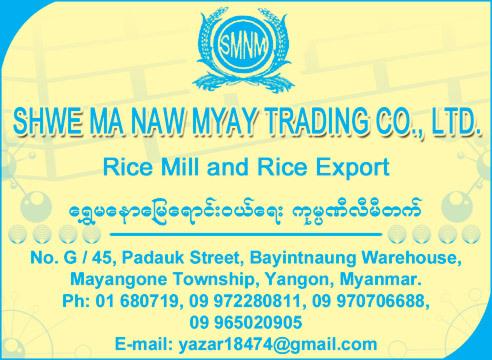 Shwe Ma Naw Myay Trading Co , Ltd  - Export & Import Companies