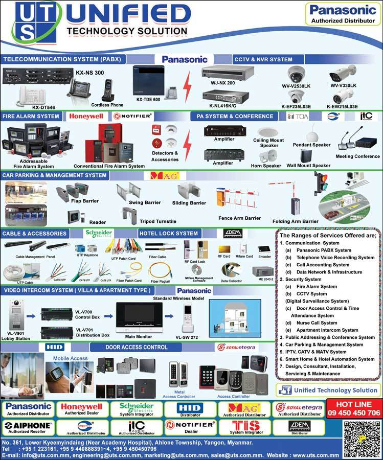 Unified-Technology-Solution_Security-Systems-&-Equipment_(B)_3811.jpg