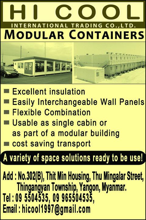 Hi Cool International Trading Co , Ltd  - Construction Services