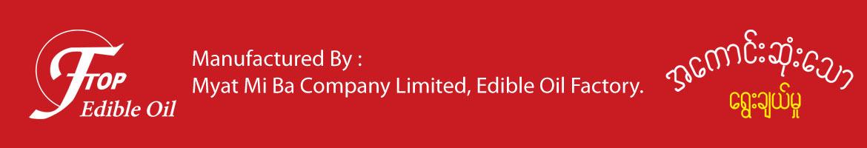 First Top Edible Oil Co., Ltd.