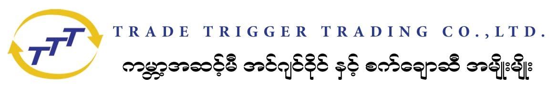 AMCO (Trade Trigger Trading Co., Ltd.)