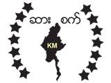 K.M SaltSalt Suppliers