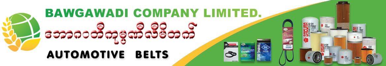 Bawgawadi Co., Ltd.
