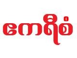 Akayi SanBook Publishers & Distributors