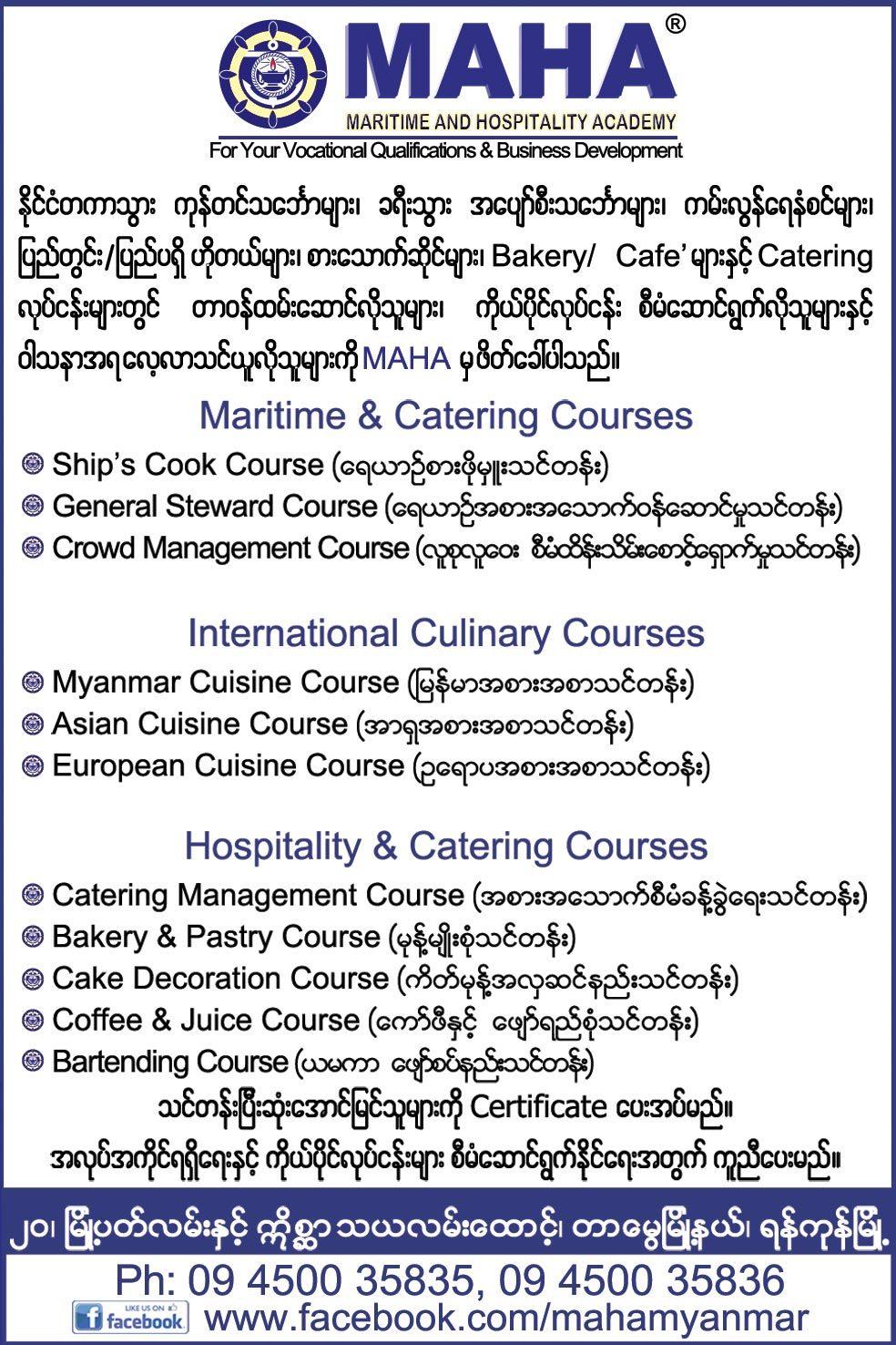 MAHA-Maritime-and-Hospitality-Academy_Hospitality-Training-Centres_(A)_1943.jpg