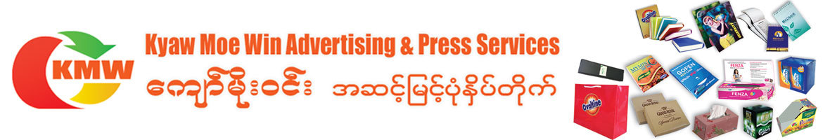 Kyaw Moe Win Advertising & Press Services
