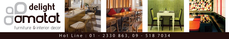 Delight Amatat Furniture & Interior Decoration