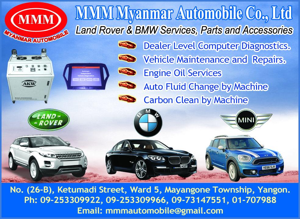MMM Myanmar Automobile Co. 7328c14b8c