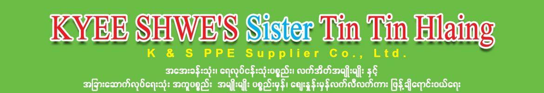 Kyee Shwe's Sister Tin Tin Hlaing