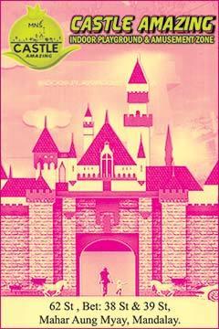 Castle-Amazing(Amusement-Zones)_0579.jpg