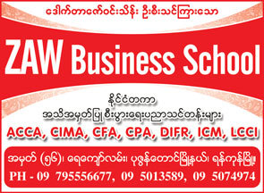 Zaw-Business-School_Accountancy-&-Management-Training-Centres_973-copy.jpg