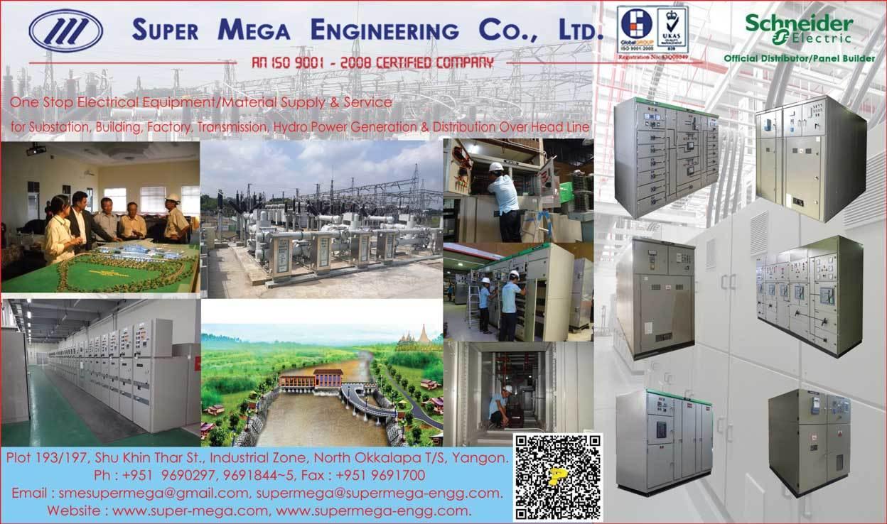 Super-Mega_Electrical-Goods-Sales_(A)_2262.jpg
