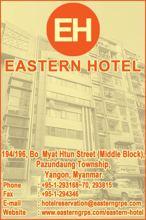 Eastern-Hotel_Hotels_(B)_3932.jpg