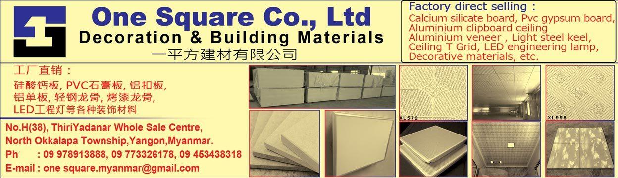 One-Square_Building-Materials_(C)_4885.jpg