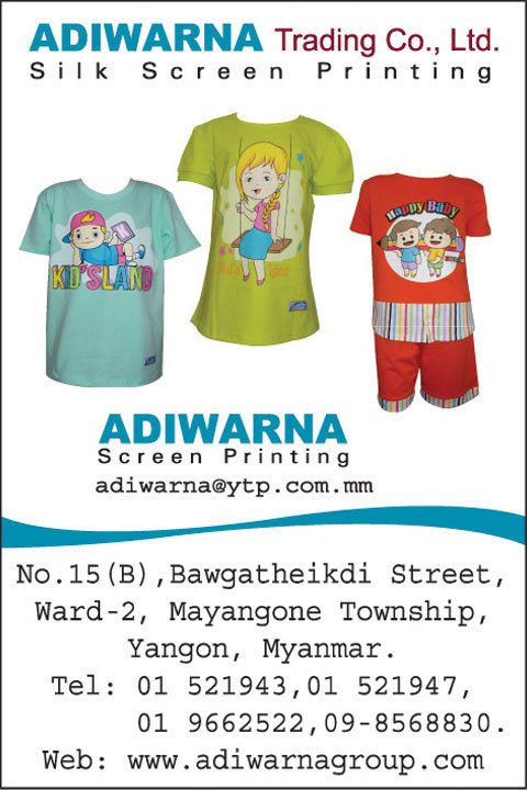 Adiwarna-Trading-Co-Ltd_Dyeing-&-Printing-Textile_(A)_1527.jpg