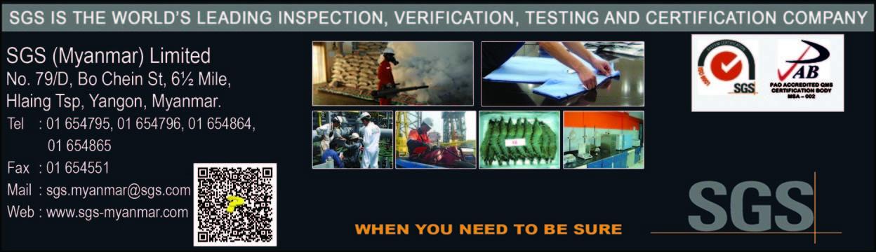 SGS (Myanmar) Limited  - Inspection Services