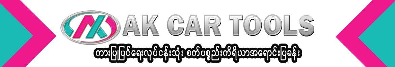 AK Car Tools & U Aung Kyaw Workshop