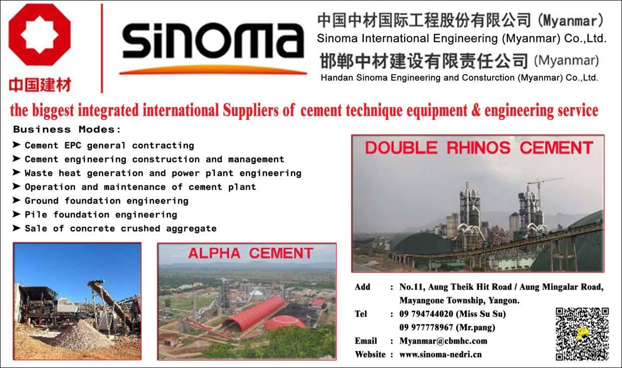 Alpha Cement Myanmar