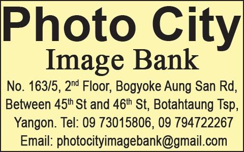 Photo-City-Image-Bank_Photo-Galleries_3125.jpg