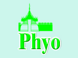 Phyo Mandalay Trading(Construction & Contractor Equipment & Supplies)
