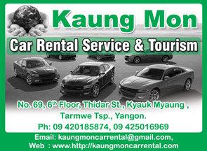 Kaung-Mon_Car-&-Truck-Rentals_(A)_1992-copy.jpg